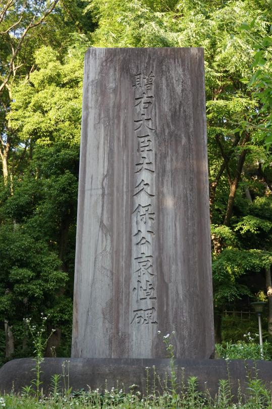清水谷公園1