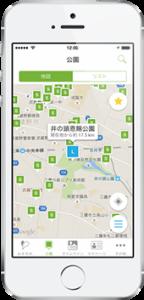 App_LP_05