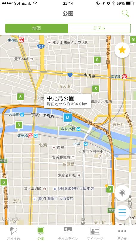 中之島公園2