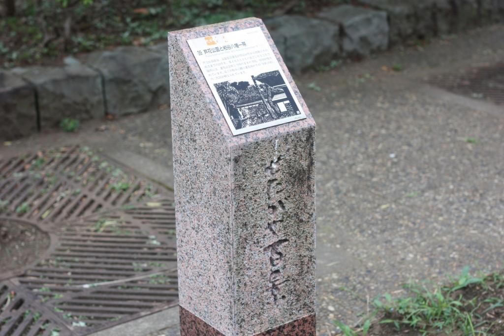蘆花恒春園3