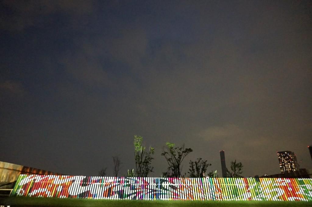 新豊洲アート広場