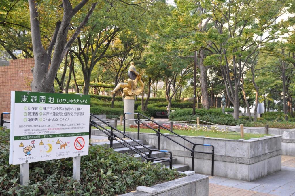 東遊園地4