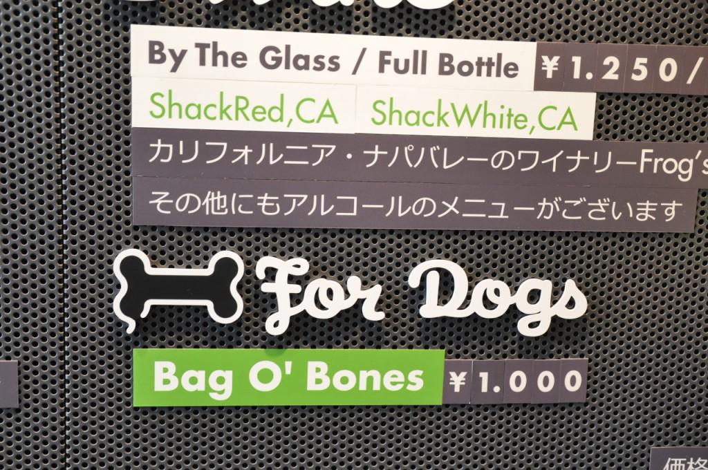 shake_shack_12