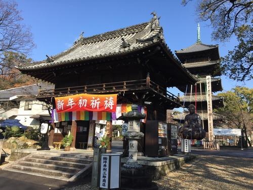 興正寺公園