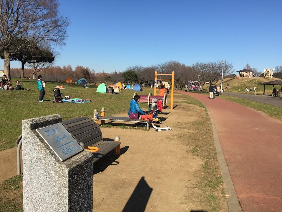 みさと公園10