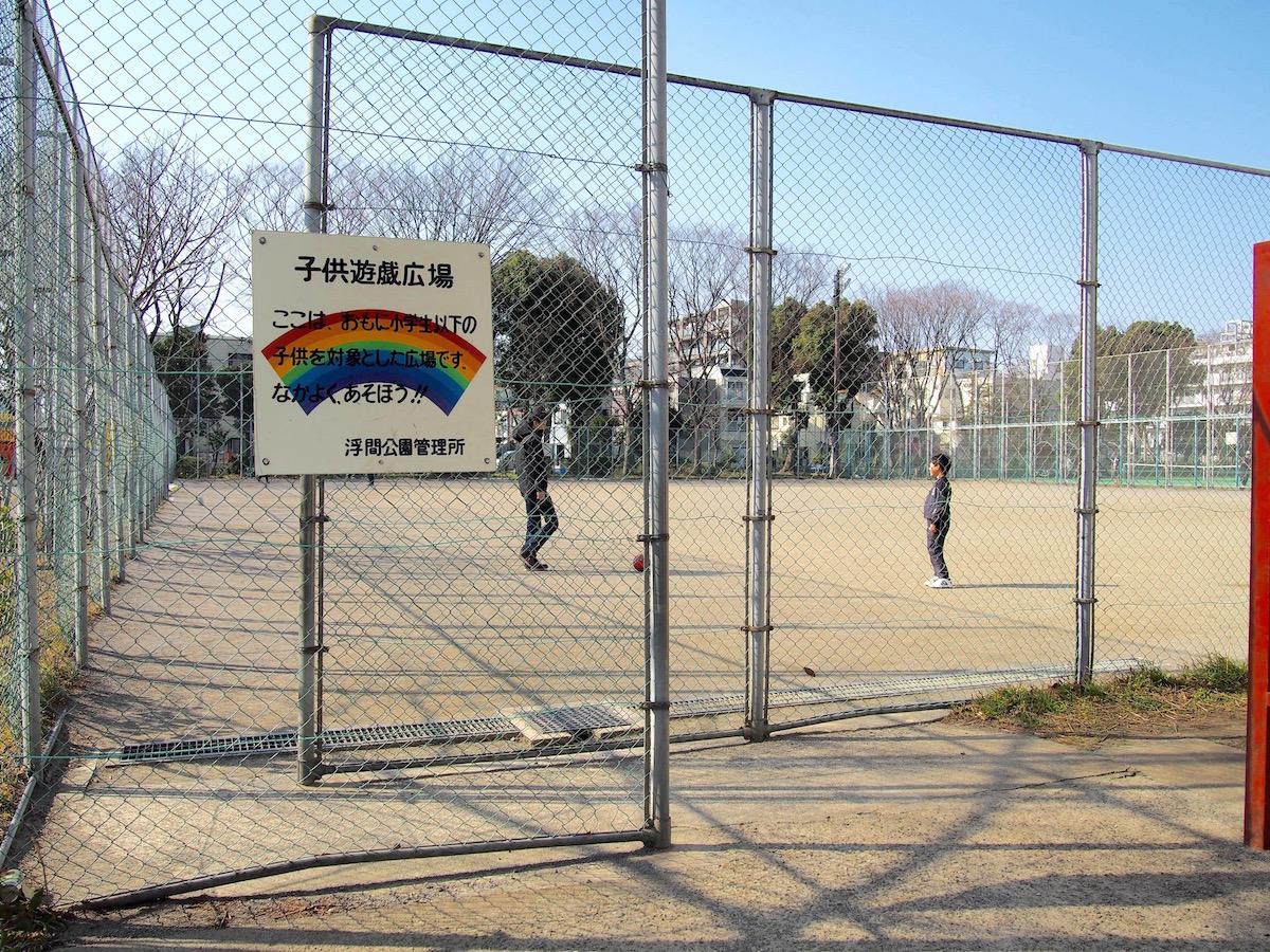 子供遊戯広場