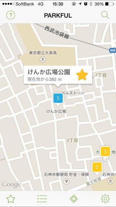けんか広場1