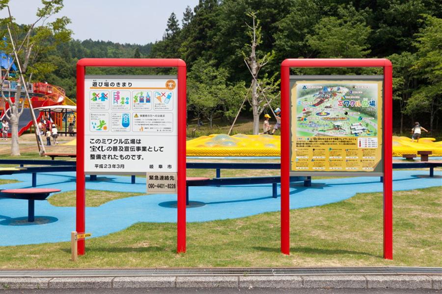 岐阜ファミリーパーク8
