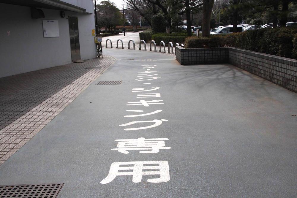 朝霞中央公園6