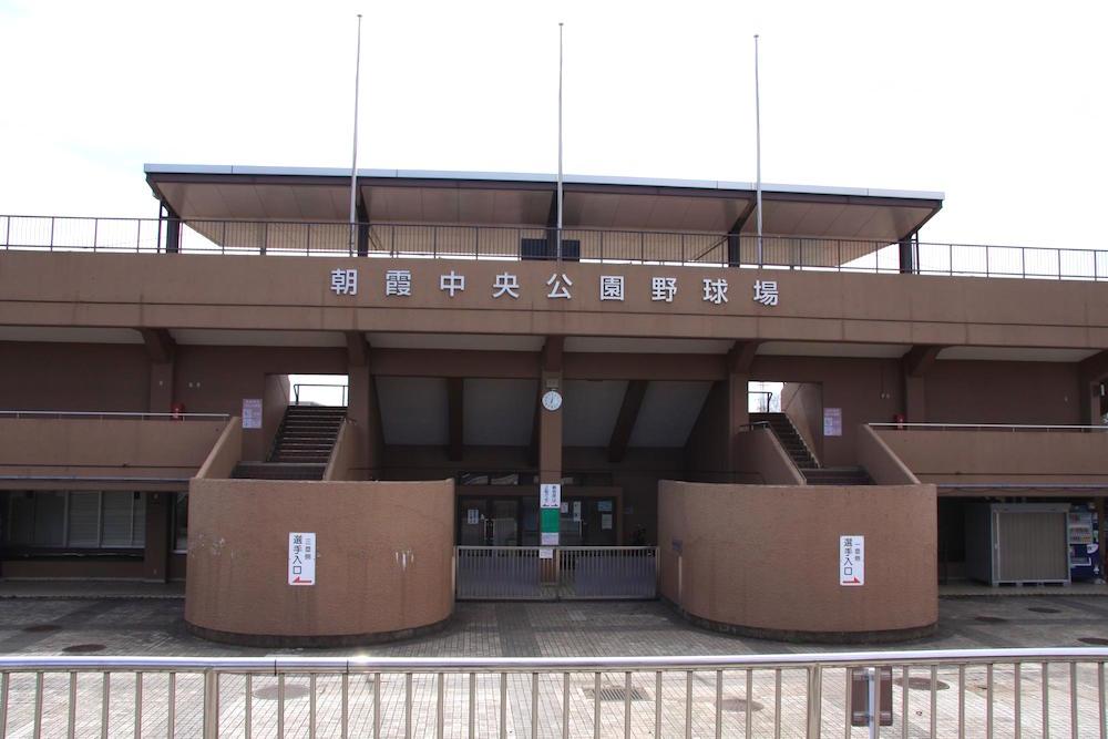 朝霞中央公園9