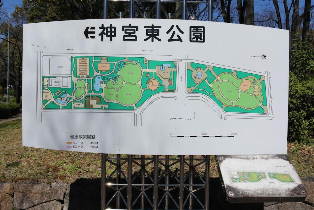 神宮東公園1
