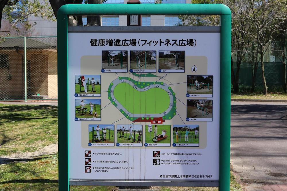 神宮東公園5