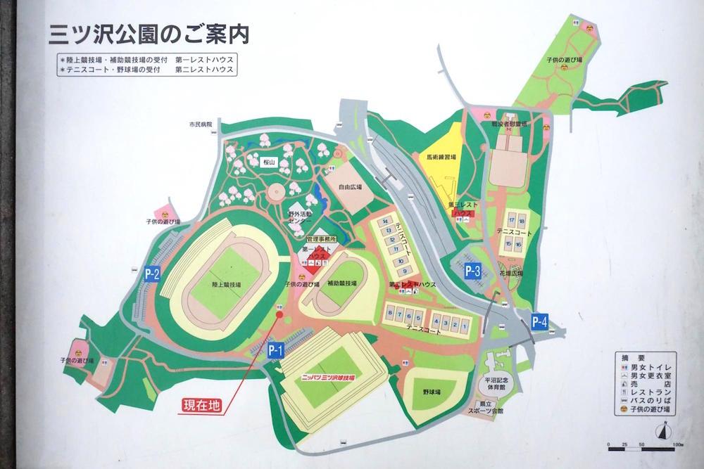 三ツ沢公園4