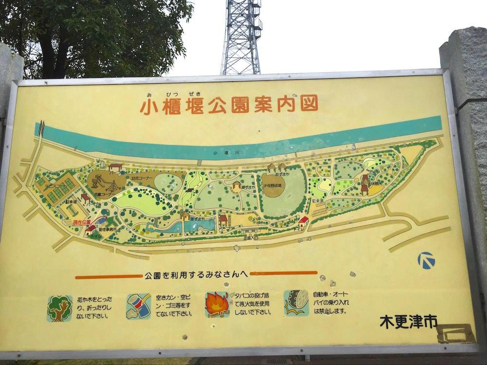 小櫃堰公園3
