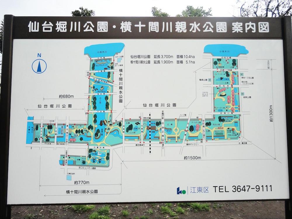 仙台堀川公園1