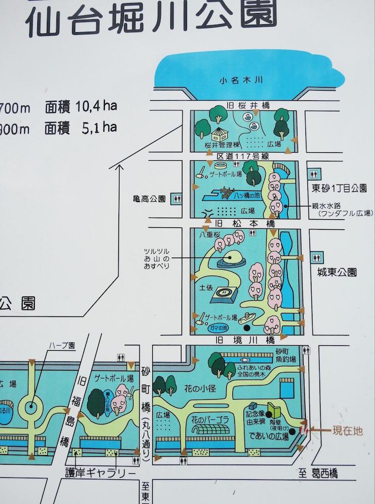 仙台堀川公園2