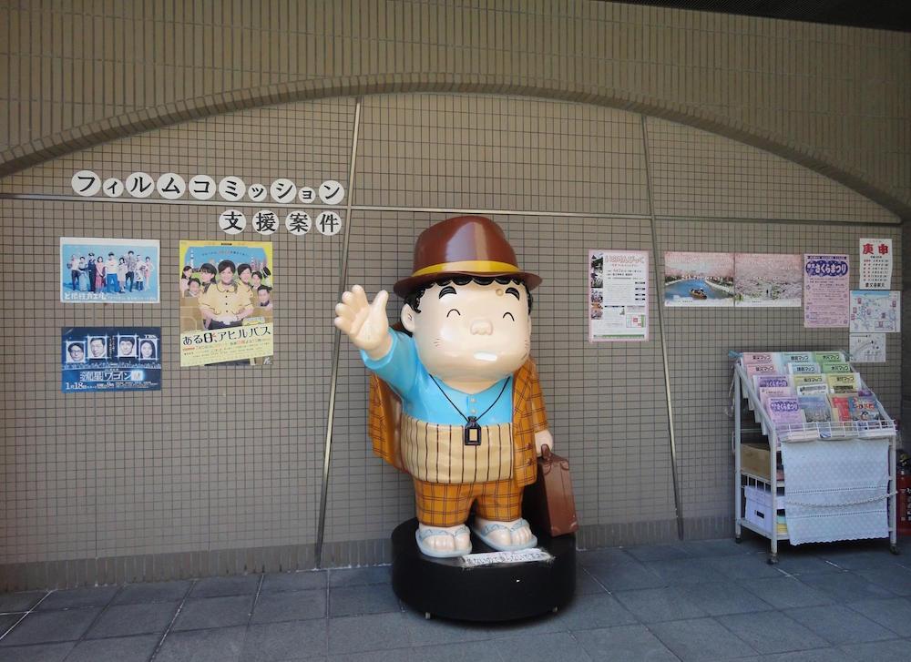 柴又公園3