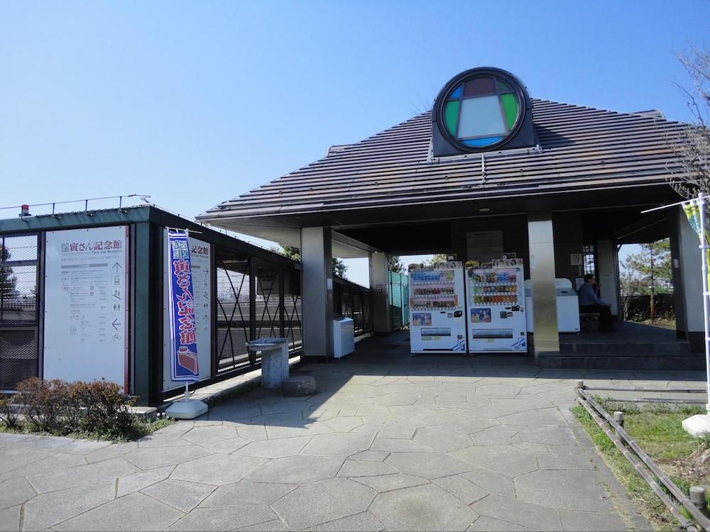柴又公園5