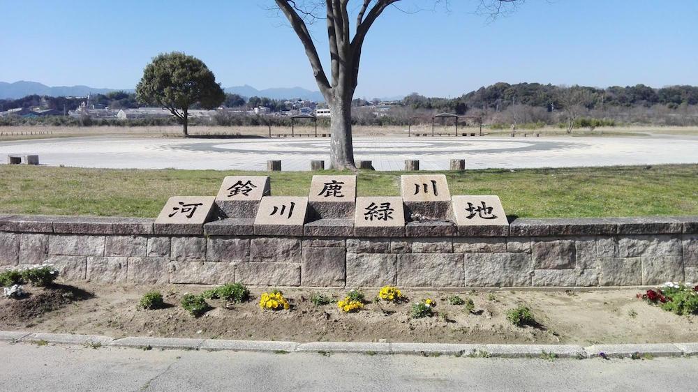 鈴鹿川河川緑地1