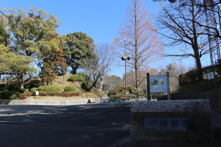 呼続公園1