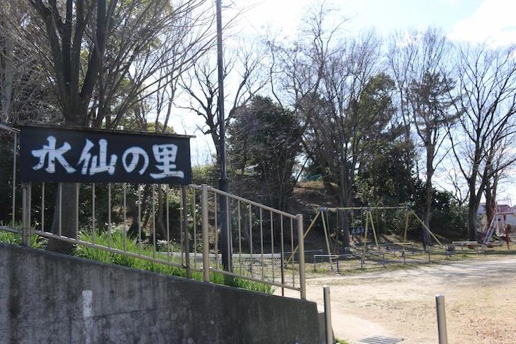 呼続公園14