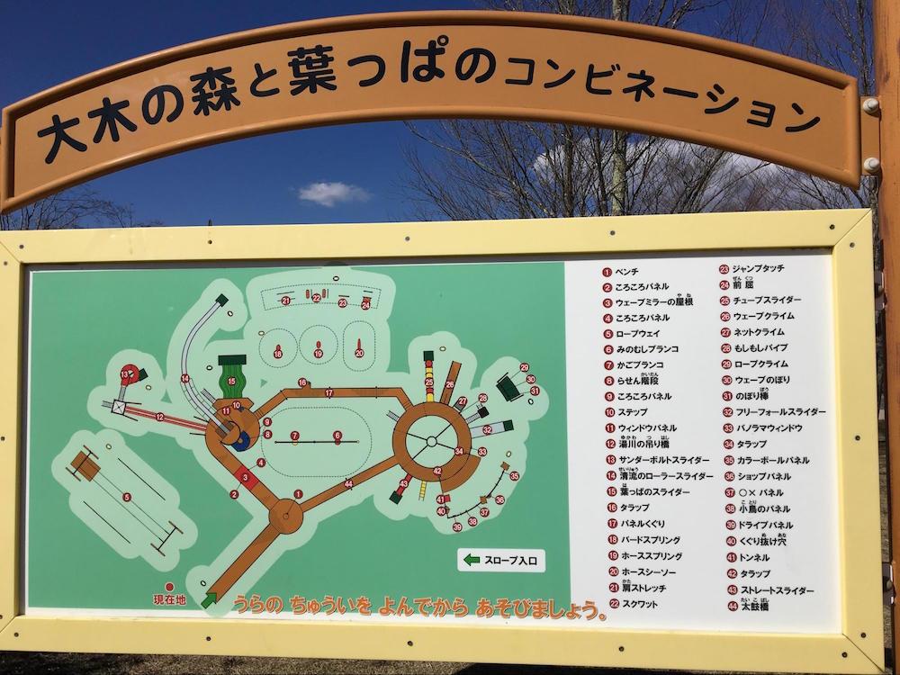 湯川ふるさと公園12