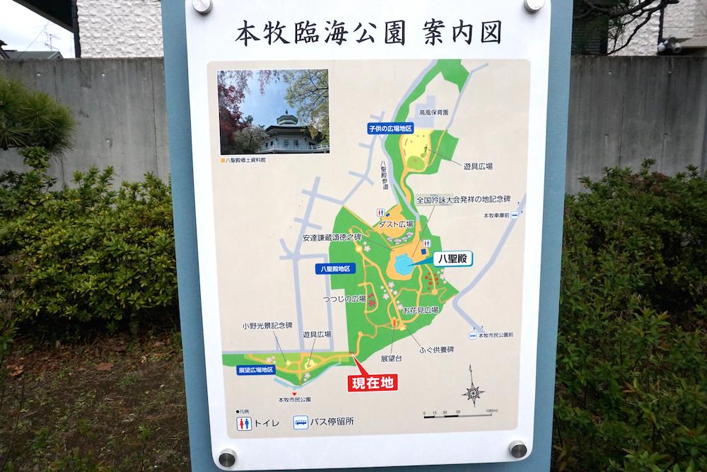 本牧臨海公園3
