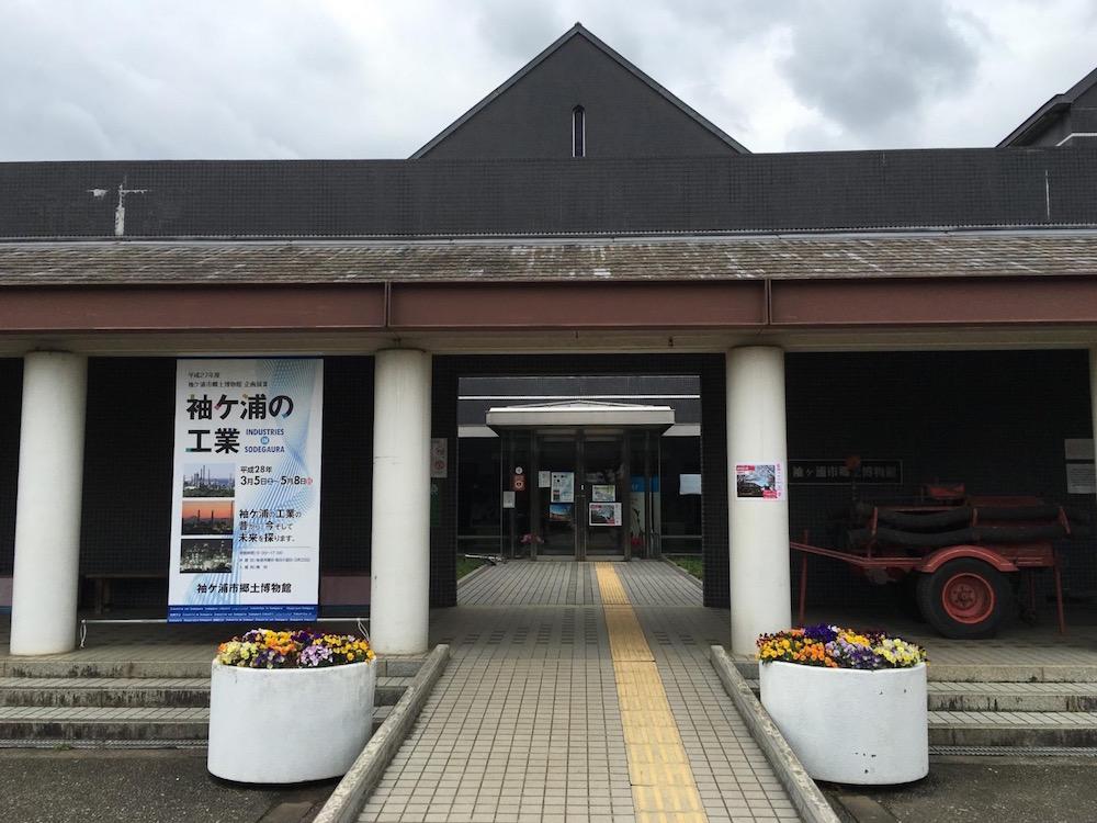 袖ヶ浦公園12