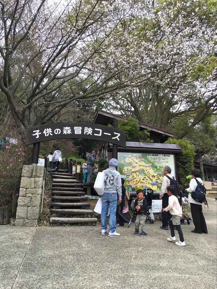 須磨離宮公園8