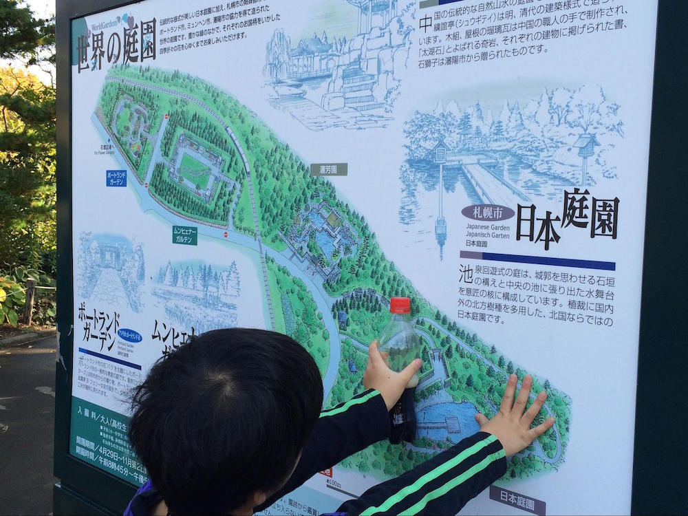 百合が原公園8