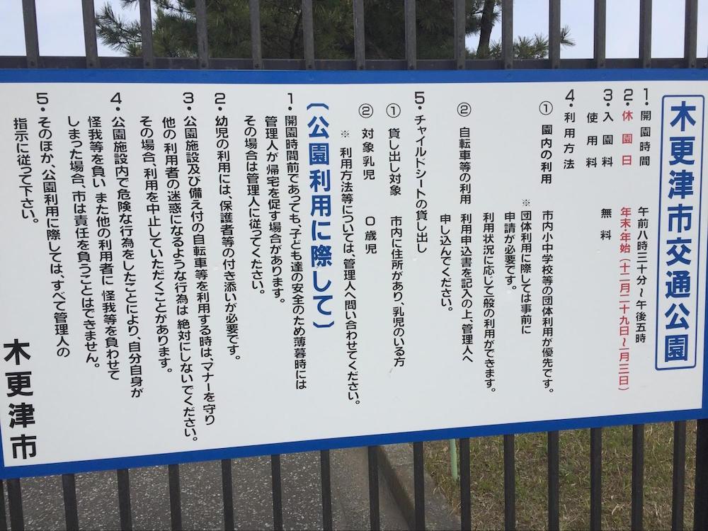 吾妻公園6