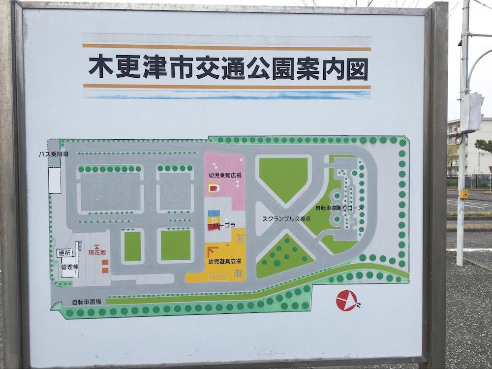 吾妻公園7