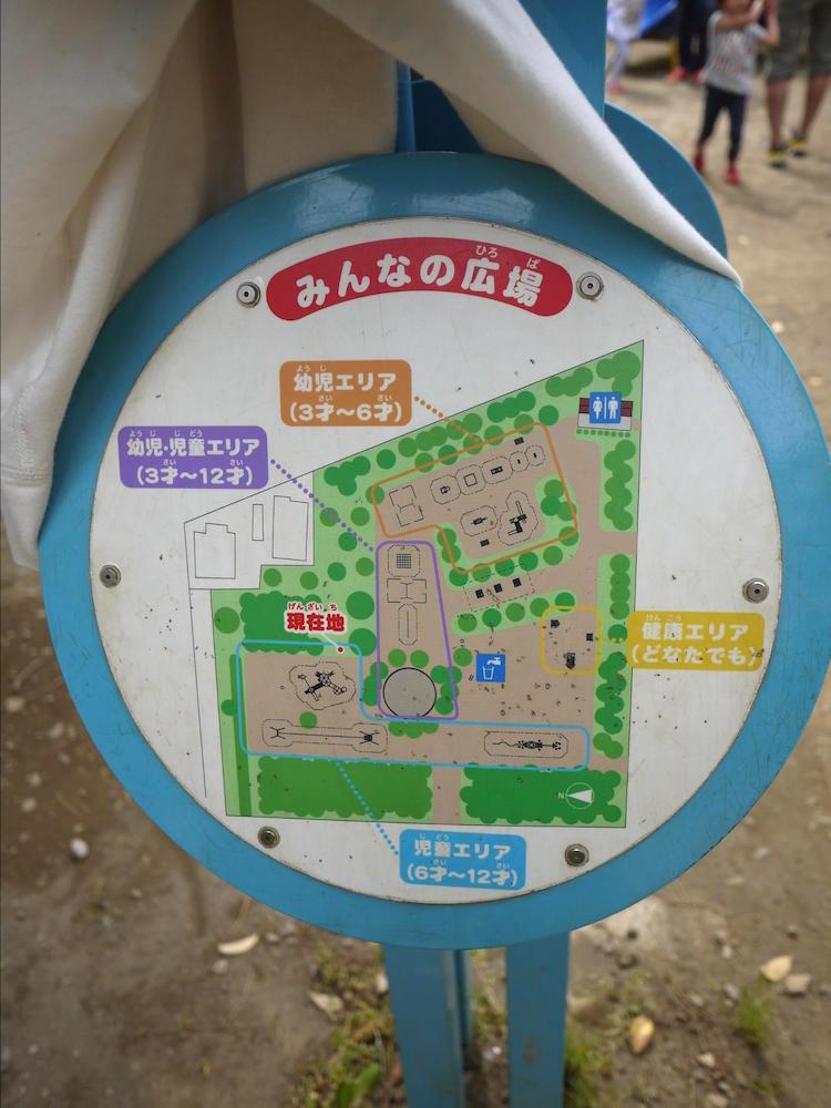 別所沼公園6