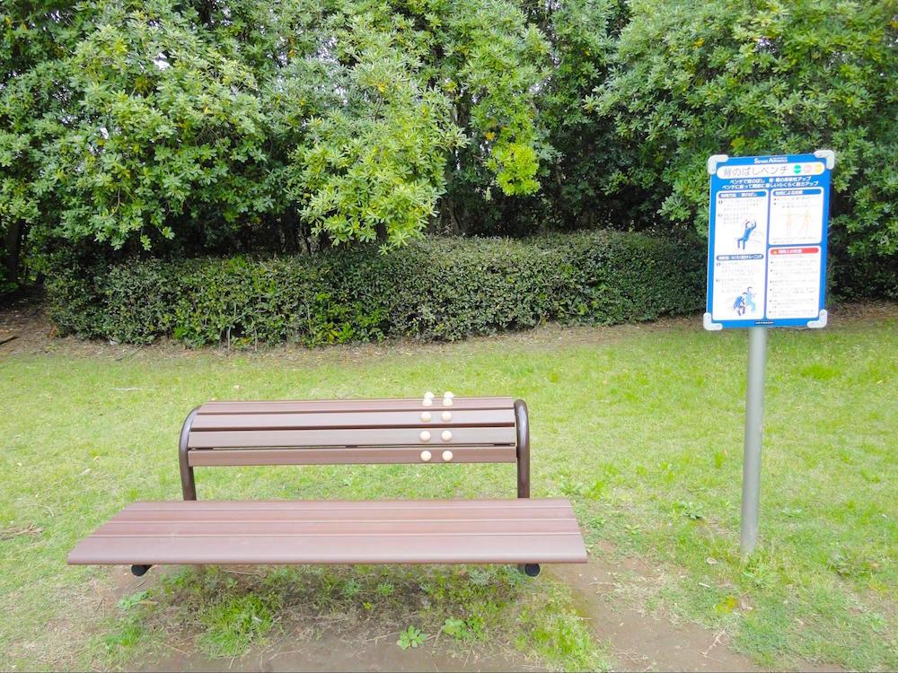稲毛海浜公園14