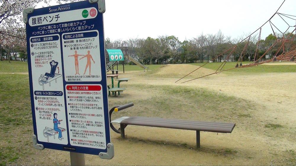 香久山公園10