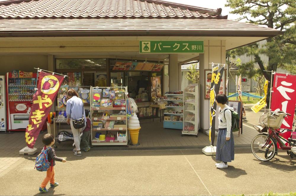 野川公園13