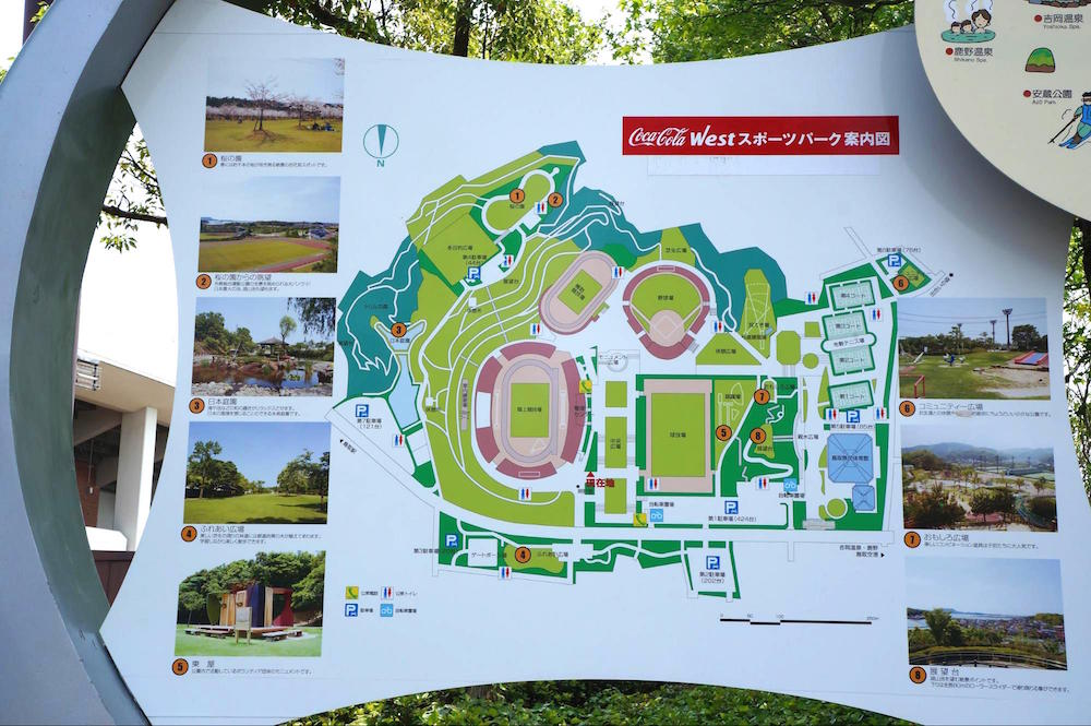 布勢総合運動公園1