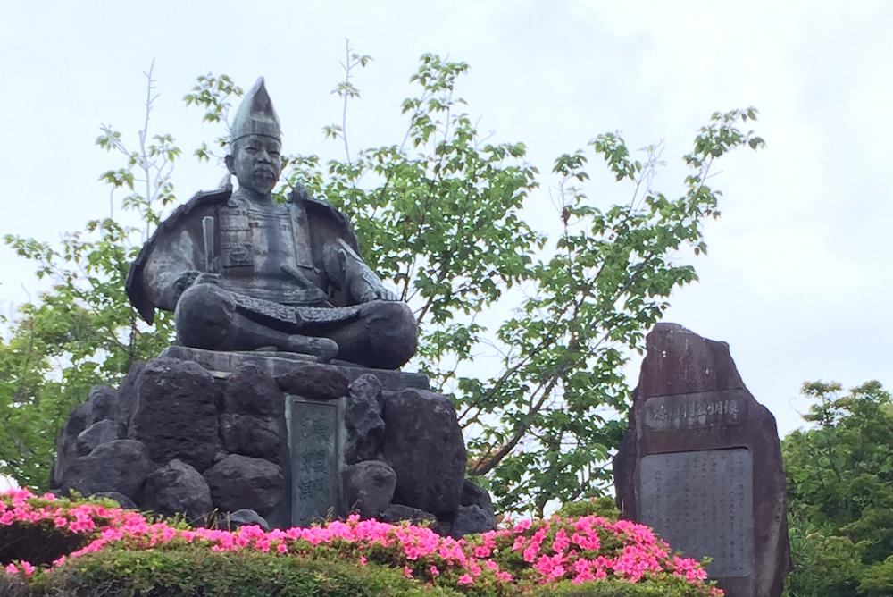 genjiyama-park1