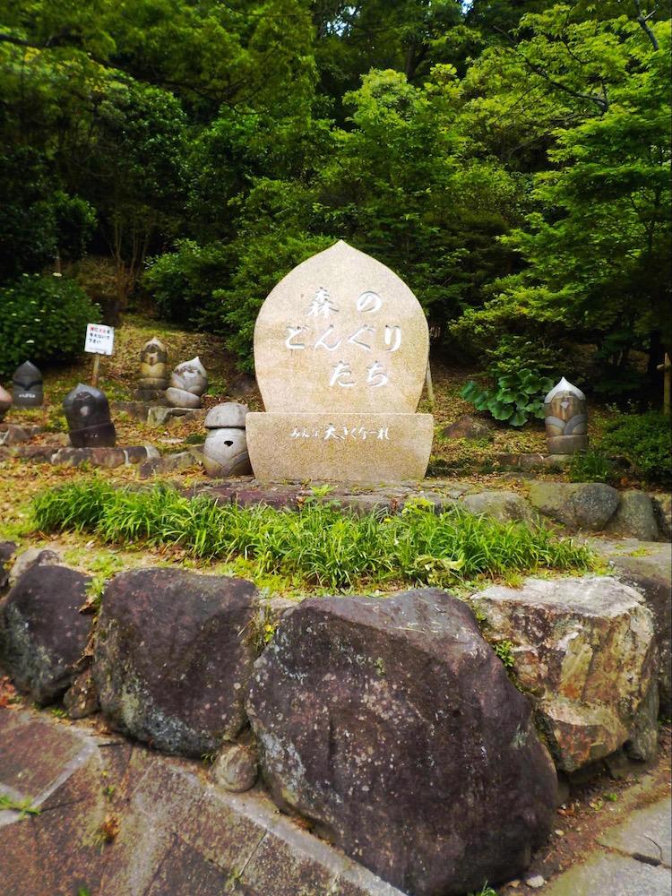 枚岡公園11