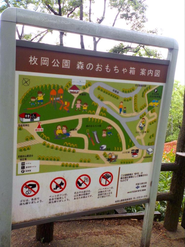 枚岡公園3