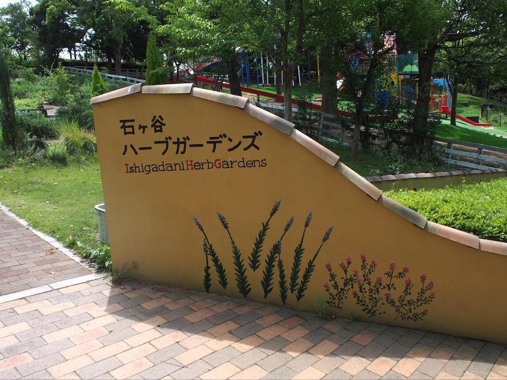石ヶ谷公園5