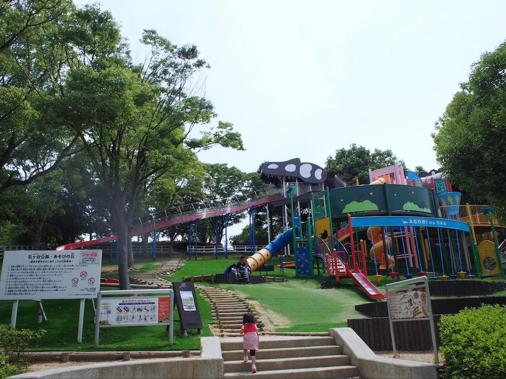 石ヶ谷公園7