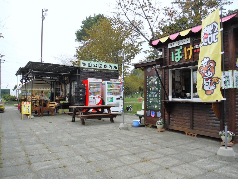 栗山公園10