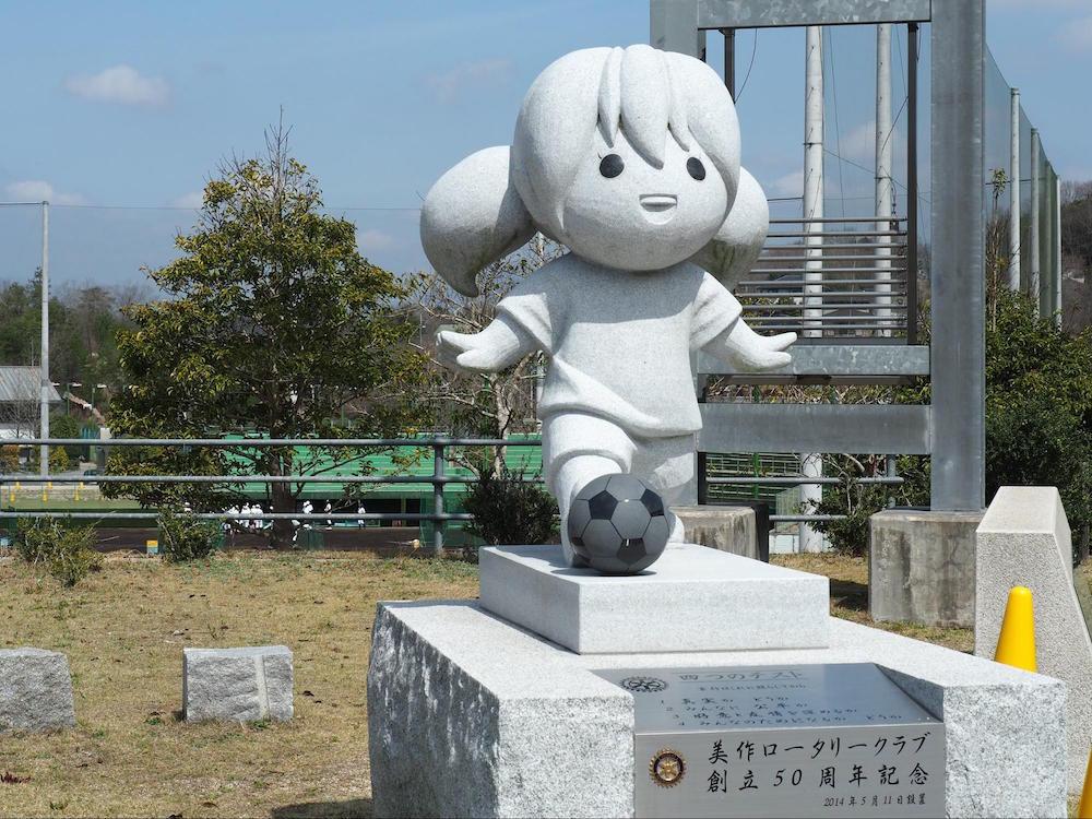 mimasakashi-sogo-sportpark2