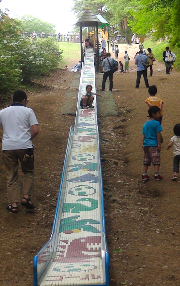 水戸市森林公園8