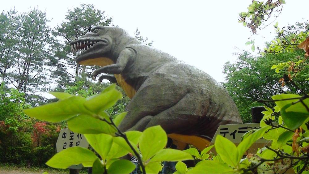 水戸市森林公園9