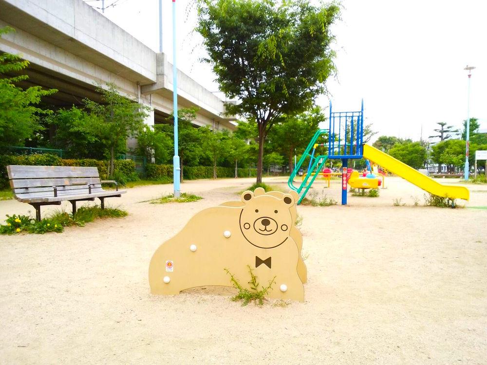 長池公園6