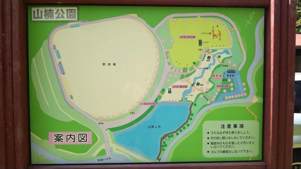 山楠公園1