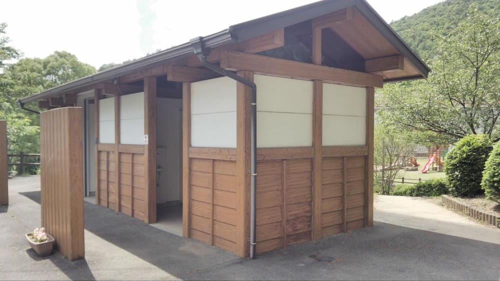 山楠公園11