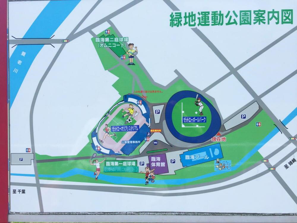 市原緑地運動公園